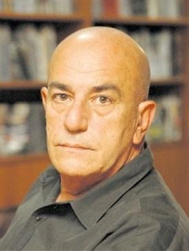 Gabriel Báñez
