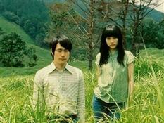 Película Tokio Blues (Murakami)2-Trabalibros