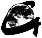 Editorial Gaia-Trabalibros