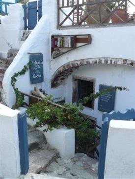 Atlantis Books (Santorini) 1-Trabalibros