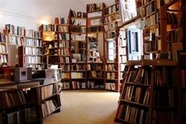 Atlantis Books (Santorini) 3-Trabalibros
