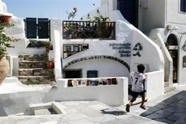 Atlantis Books (Santorini)-Trabalibros