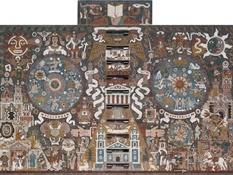 Biblioteca Central Universidad Autónoma México(8)-Trabalibros