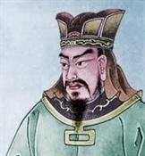 Sun Tzu-Trabalibros