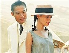 Película El amante (2)-Trabalibros