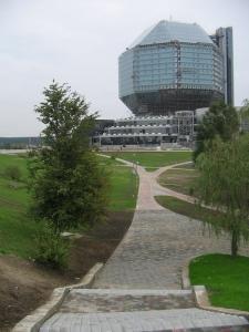 Biblioteca Nacional de Bielorrusia-Trabalibros