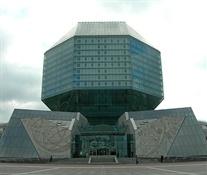 Biblioteca Nacional de Bielorrusia 4-Trabalibros
