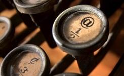 Trabalibros-máquina escribir antigua
