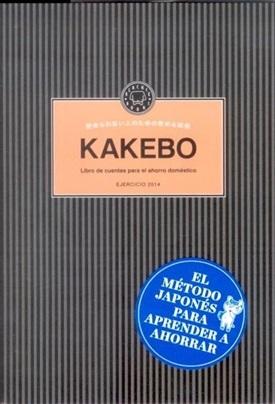 Kakebo 2014 Blackie Books-Trabalibros